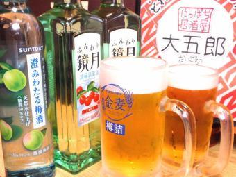 [닛빠찌 2 차 코스 ♪] [음료 뷔페] 90 분 +3 종 2000 엔 (세금 포함) ♪