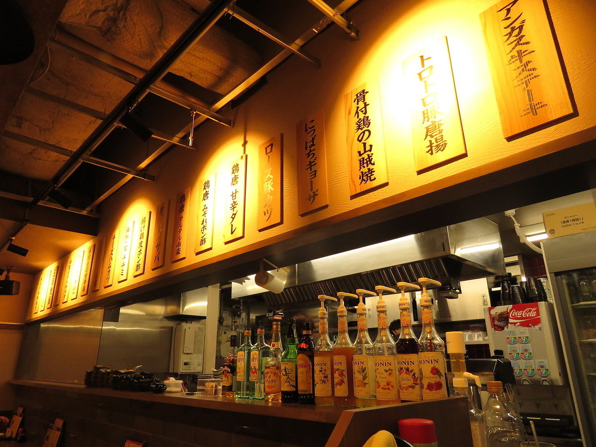 Counter seat which can be used for returning to work or drinking sake.Do not hesitate to drop in! ♪ [Okayama / Okayama City / Private room / Pubs / 280 yen / Sashimi / Dumpling / Banquet /]