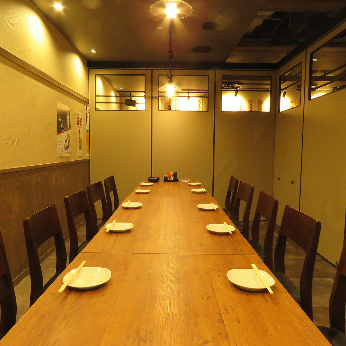 Up to 15 guests OK room private ♪ Please participate in banquets such as alumni association ☆ [Okayama / Okayama City / Private room / Nippo / 280 yen / Sashimi / Gyoza / Banquet /]