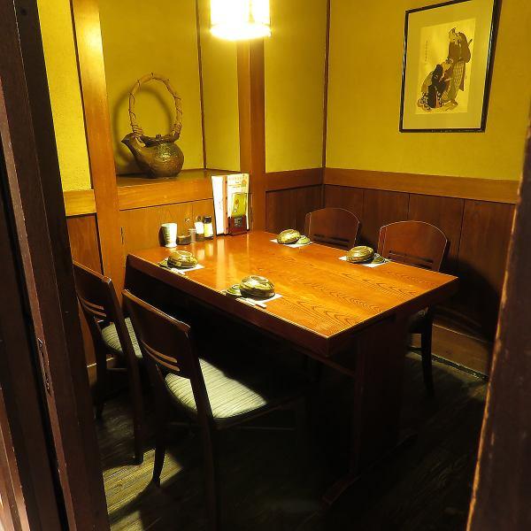 【少人数個室もご用意♪】まわりの席が気にならない、ゆったり掘りごたつ席・お履物そのままテーブル席など、さまざまなタイプのお席があります。お得な飲み放題コースやこだわりの逸品料理をお楽しみ下さい♪会社での飲み会や接待、友人とのお食事やデートなど、ご利用シーンに合わせてご利用下さい☆
