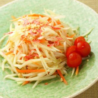 青木瓜沙拉
