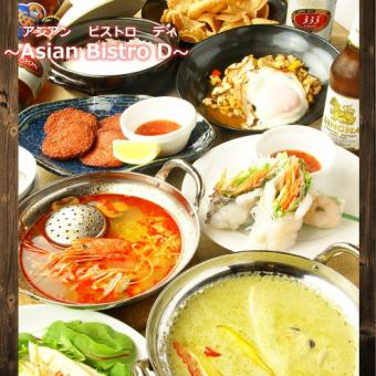 【Asian Traditional Course】 9 dishes + 120 minutes with unlimited drinks 4320 yen → 4000 yen