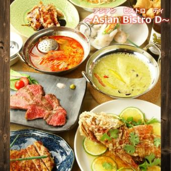 【Asian Deluxe Course】 10 dishes + 120 minutes with unlimited drinks 4860 yen → 4500 yen