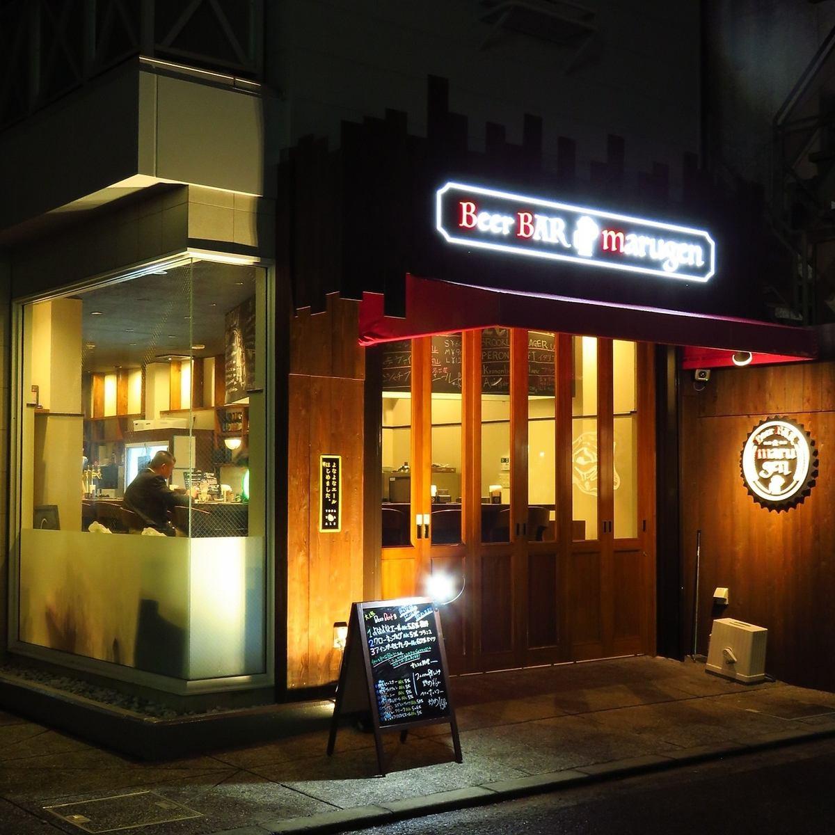 Kurashiki的第一个世界啤酒可以喝★世界精酿啤酒可以生吃。