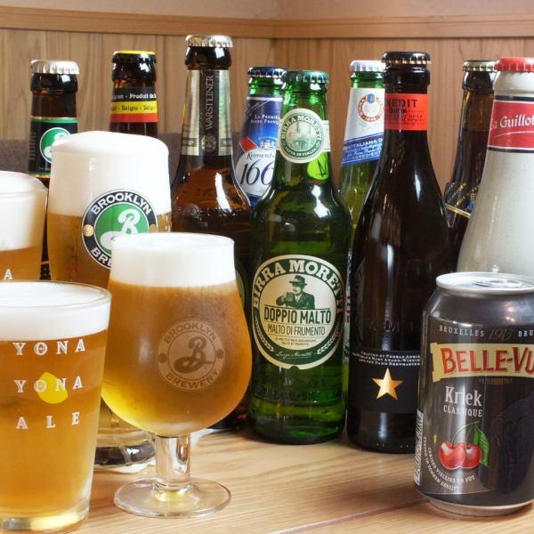 世界精酿啤酒