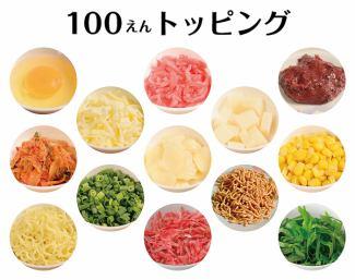 蛋/紅姜/李子梅/大蒜/泡菜/年糕/奶酪