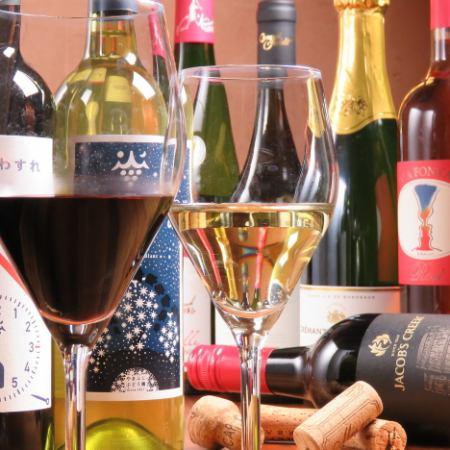 ワインは常時100種類以上をご用意
