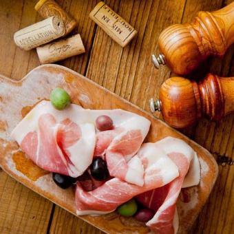 【Popular】 Megamori raw ham