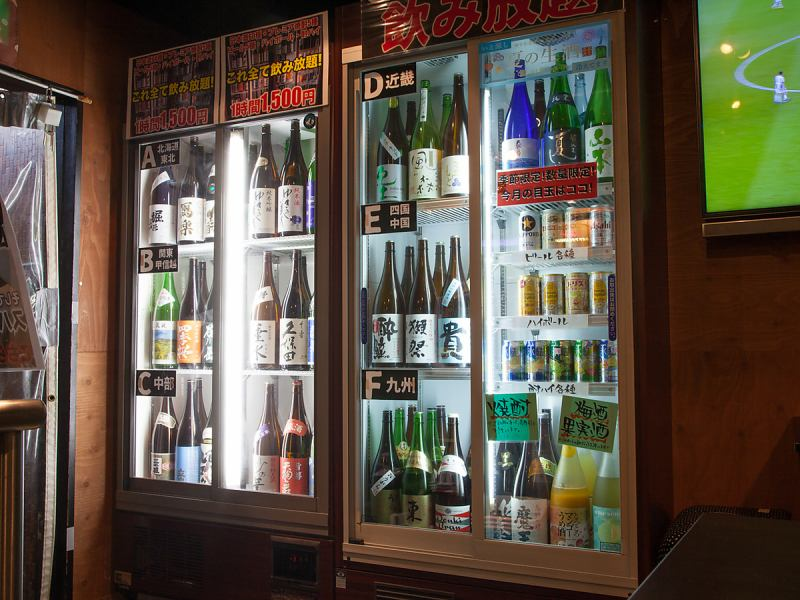 Regular sake (60 kinds or more) of the stickers carefully selected by the manager is all you can drink. Starting with the popular festival, seasonal limited items such as sake brewed from all over the country. Also, the inside of the shop can be used for lunch and lunchtime, and in the evening it is a small pool of people drinking relaxedly, and the atmosphere is exciting with waiwai while watching TV with lots of people.
