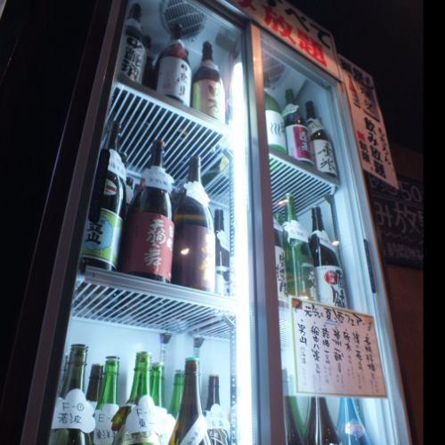 品牌清酒約60種全友暢飲,包括水獺節!