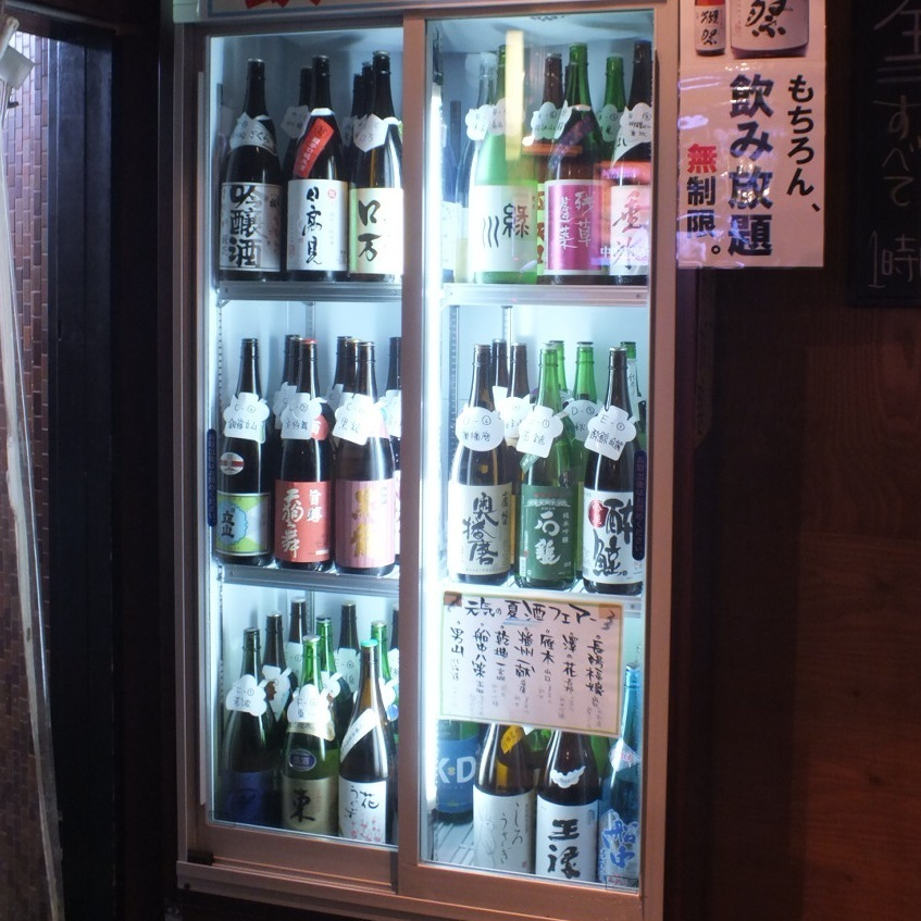 All-you-can-drink drinkers prepared for the deficit 1500 yen!