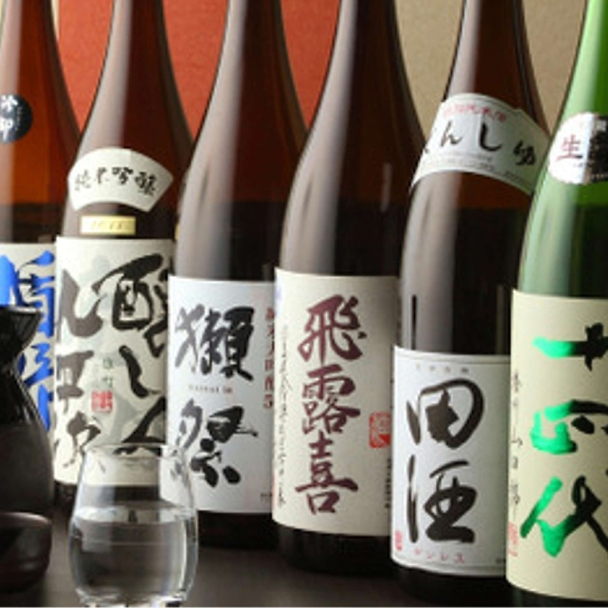 【Entering the festival!】 Regular sake that the manager chose carefully.We have more than 60 kinds from all over the country.1500 yen (excluding tax) / 1 H