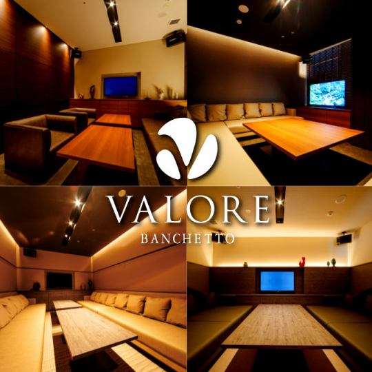 Affiliated store VALORE BANCHETTO 2nd meeting pack plan 2,500 yen / hors d'oeuvres 2 hours unlimited drinks + karaoke