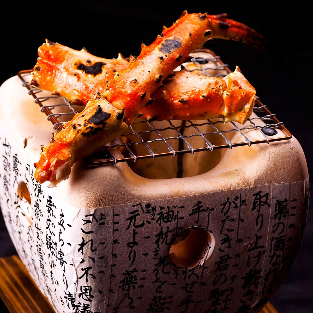 Seasonal seafood in the season baked with desktop shrimp