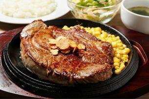 Chuck steak (200 g)