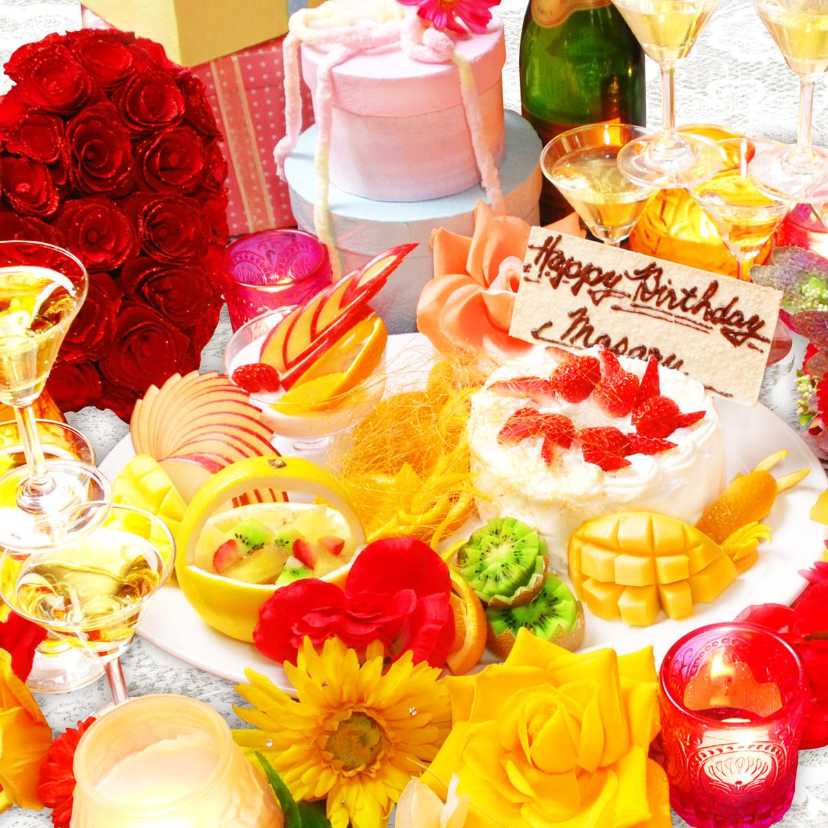 生日月亮大厅蛋糕介绍