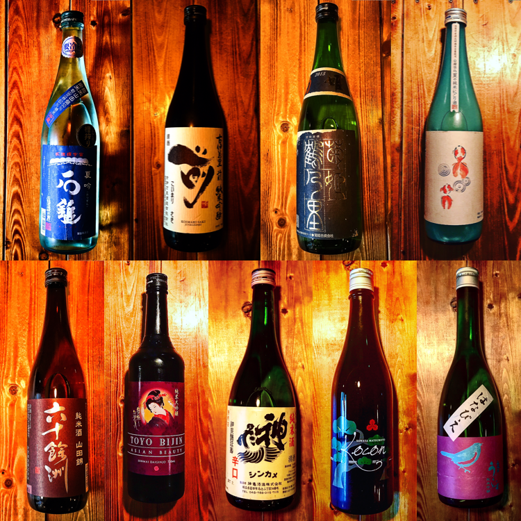 Seasonal sake is always available in more than 10 kinds ◎