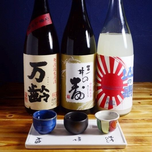 Daily purchases sake / wine to match the Spanish × Japanese ★