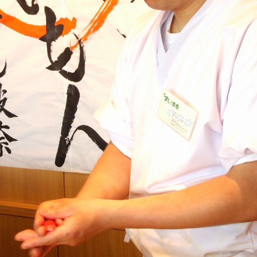 【Sushi craftworker】 The real sushi craftsman holds!