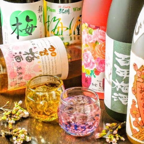 100種以上の豊富な梅酒♪