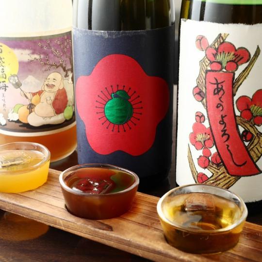 【当日OK】32種の梅酒が楽しめる♪単品2時間プレミアム飲み放題