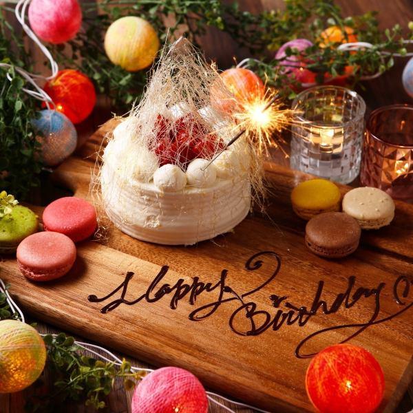 [受歡迎的生日贈金]如果您想獲得驚喜♪帶甜點盤的生日禮物★