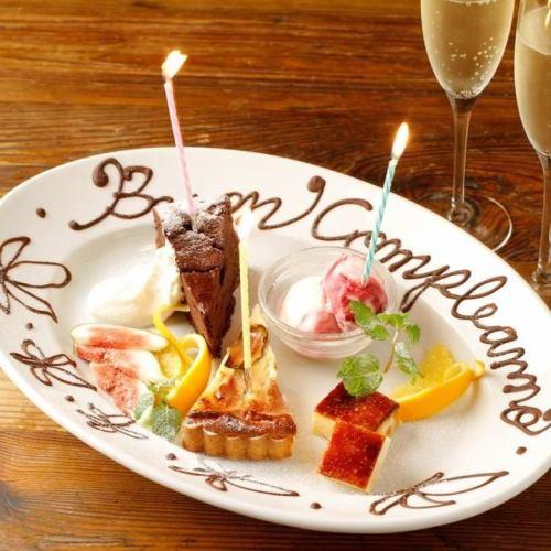 ◆誕生日・記念日サービス