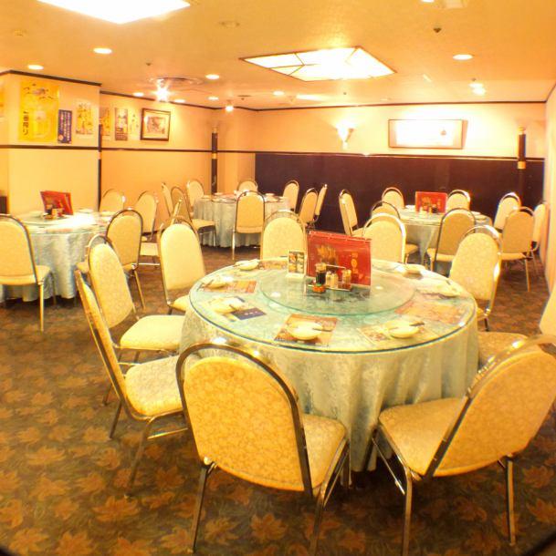 我们可以容纳各种宴会,因为我们可以根据人数自由划分私人房间。宴会可容纳160人