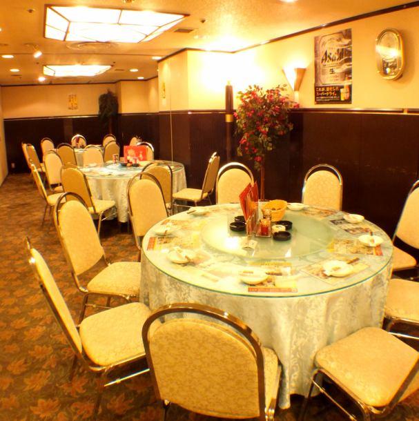 会社宴会や飲み会など気軽に入れるお部屋が◎!円卓でもテーブルでもご要望にお応えします!