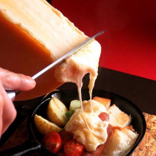 [라크 렛트 치즈를 맛보고 싶다면!] 바루바루 호황 코스 120 분 음료 뷔페 포함 4200 엔