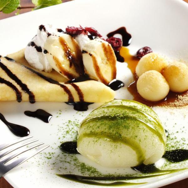 Kagoya Nagomi Dessert Plate Set