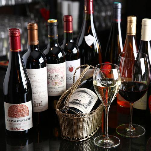 还提供精心挑选的葡萄酒。