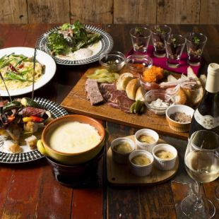 Bonour special rich fondue 6 dishes course 2,500 yen per person (excluding tax)
