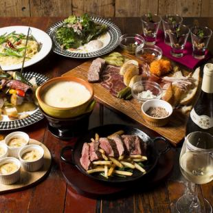 Fondue, Raclette, Cheese, 7 dishes course 3,500 yen per person (excluding tax)