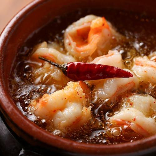 虾ahillo