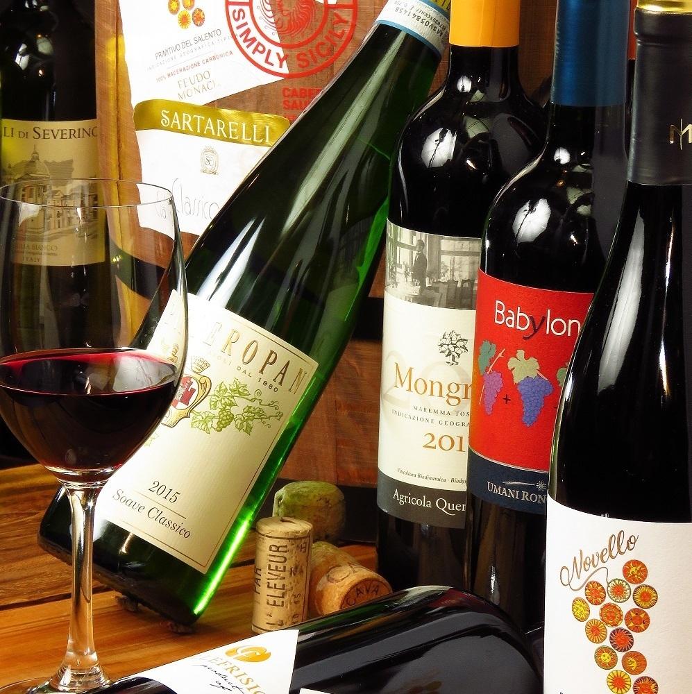 【일 ~ 목 한정】 이탈리아 산 와인 90 분 단품 음료 무제한 1,500 엔