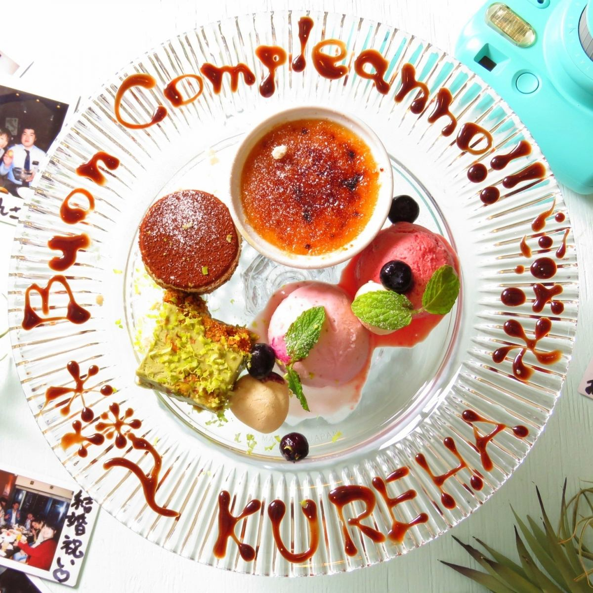 Message desert plate is attached free of charge for all courses ☆