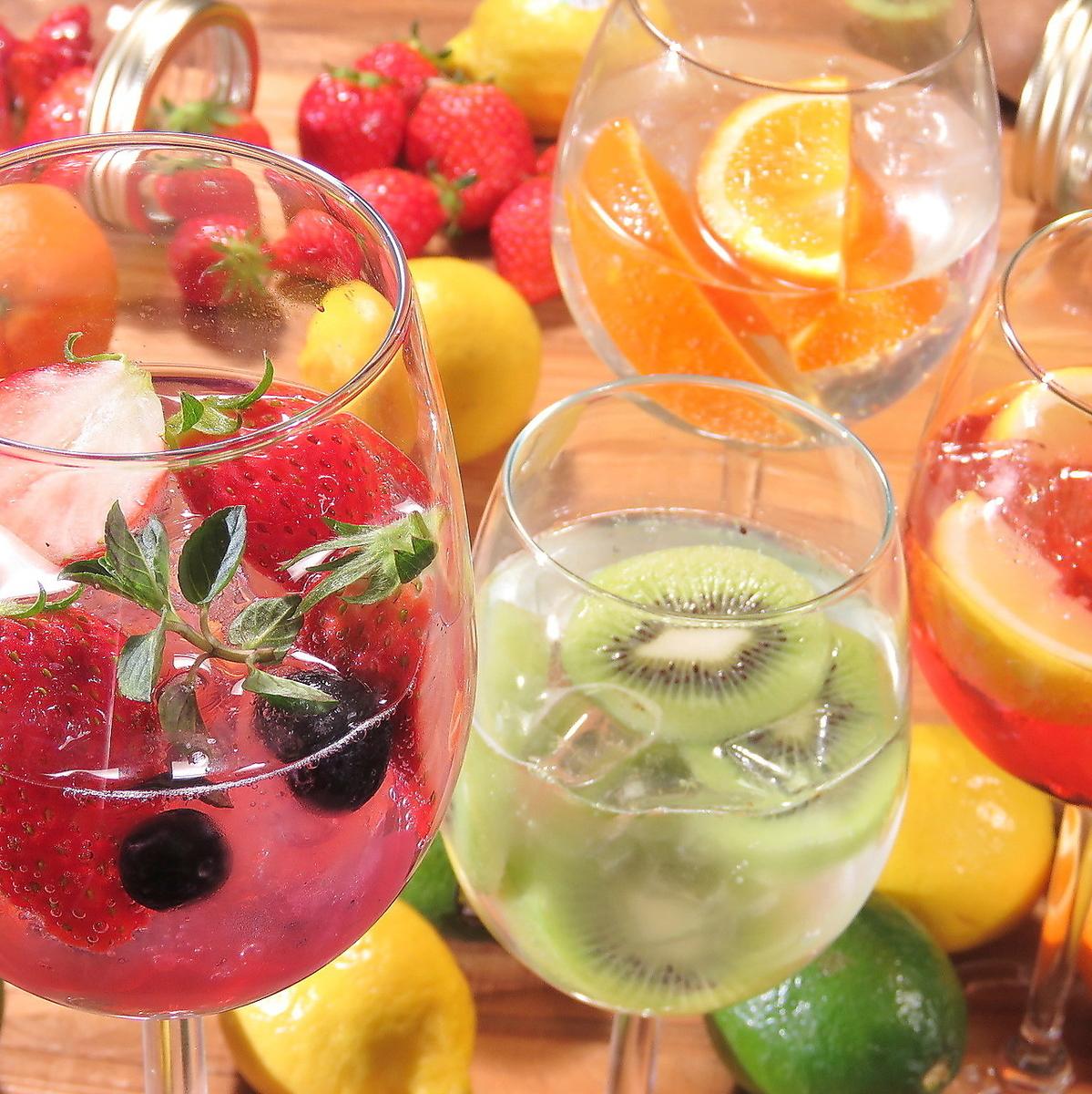 과일 칵테일 등장