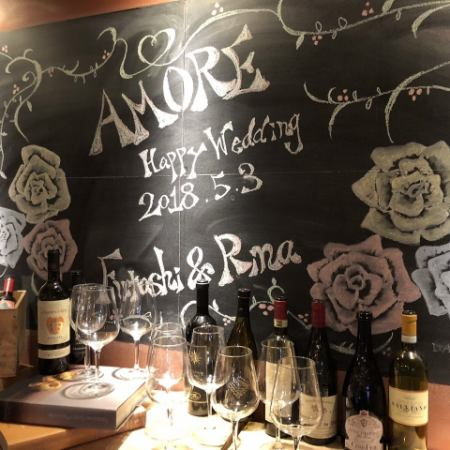 Wine & Sparkling with all you can drink 【Wedding 2 Next Meeting Plan】 2 H with All you can drink 3 dishes 3,500 yen