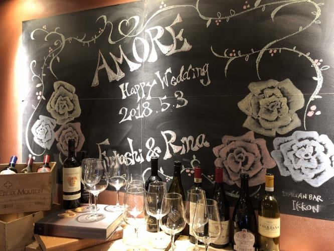 Wine & Sparkling with all you can drink 【Wedding 2 Next Order Plan】 2H 450 yen dish with coffee menu 4000 yen