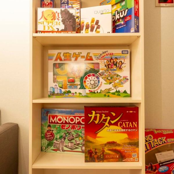 «Board games also available ◎» We can offer you a lot of friends and enjoy board games ♪ Enjoy with online games ◎ enjoy with board games ◎ Please use according to the scene ★