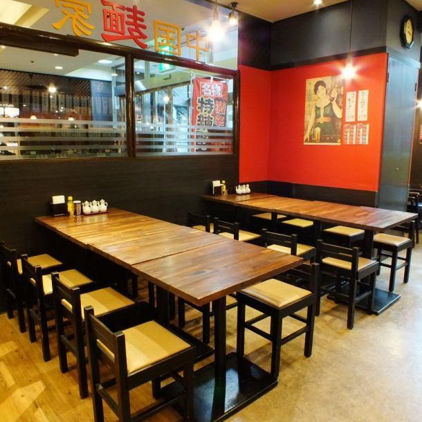 大崎駅中華★ランチも★本格的中国ラーメンのお店。名物酸辣湯麺(サンラータンメン)や担々麺のほか点心などの一品料理を中国酒と一緒にお楽しみ頂けます。