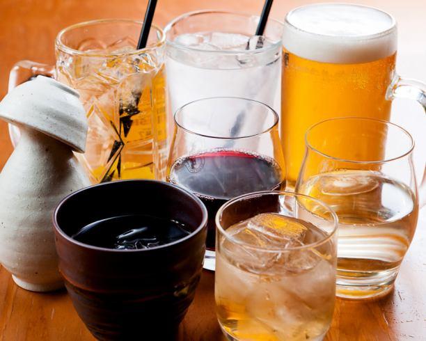 単品飲み放題も◎会社帰りにサクッと一杯いかがですか?
