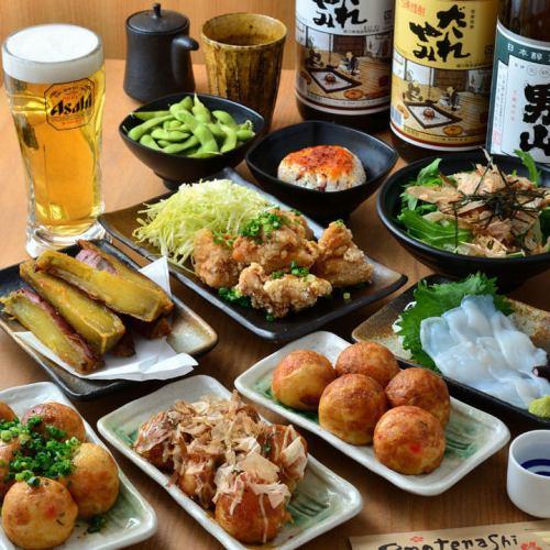 ◆宴会コースあり