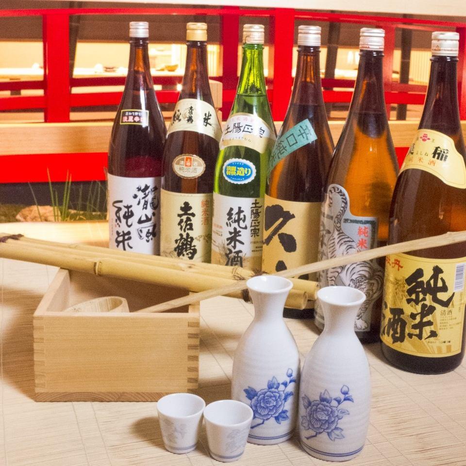 飲み放題メニューに高知の地酒7種OK♪日本酒好きにはたまらない