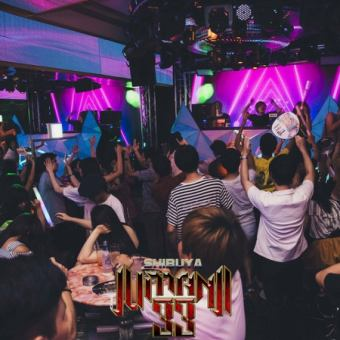 "【For welcome party】 2 hours drunk unlimited + 1 hour free time ""Double pack plan"" 3480 yen"