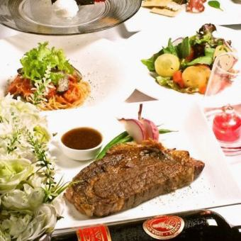 Recommended for the year-end party and the New Year's party! 2.5 hours All-you-can-drink all 6 items \ 3980 Standard plan