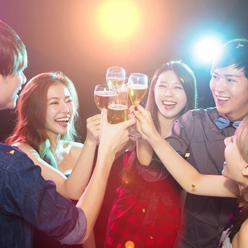 毕业聚会·Suikkon·感恩节计划