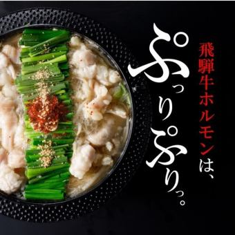 【All you can eat】 Special selection Hida beef noodle × premium sakura meat sushi all you can eat course 4000 yen