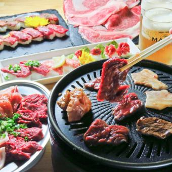 【All you can eat】 Yakiniku × Meat Sushi 120 minutes All you can eat Special course 2800 yen